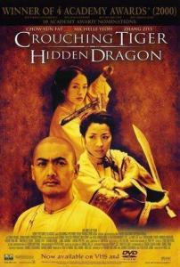Wo Hu Cang Long Poster